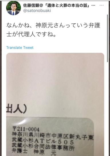 f:id:Naomi-sayonara:20201212155516p:plain