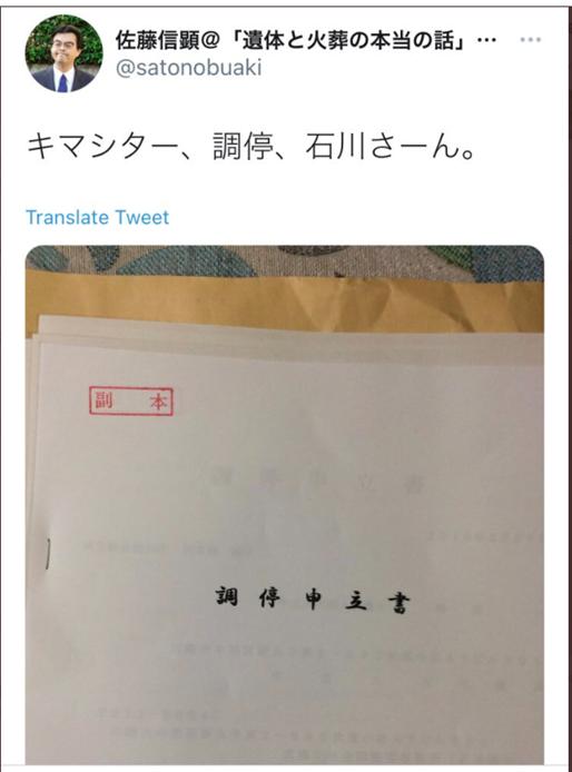 f:id:Naomi-sayonara:20201212155553p:plain