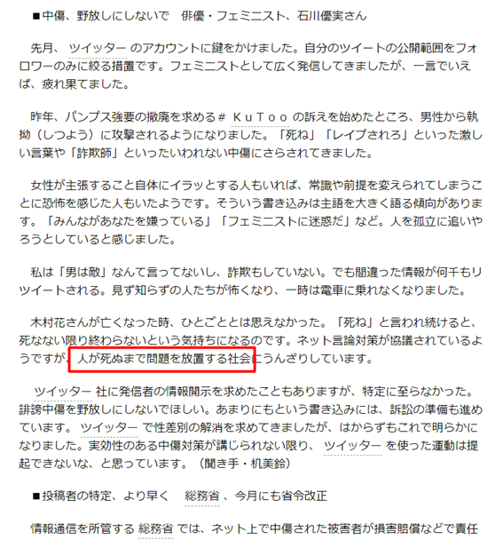 f:id:Naomi-sayonara:20201212155741p:plain