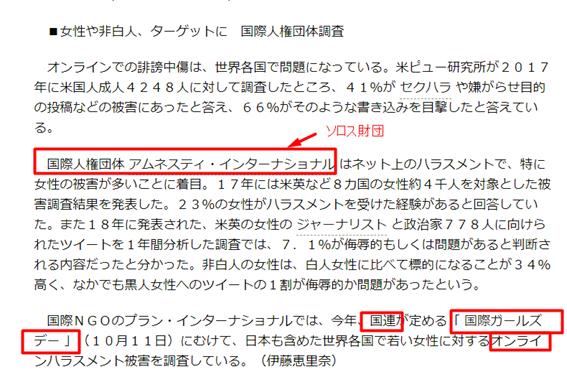f:id:Naomi-sayonara:20201212155823p:plain