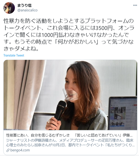 f:id:Naomi-sayonara:20201212155924p:plain