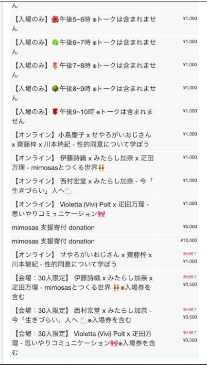f:id:Naomi-sayonara:20201212155954p:plain