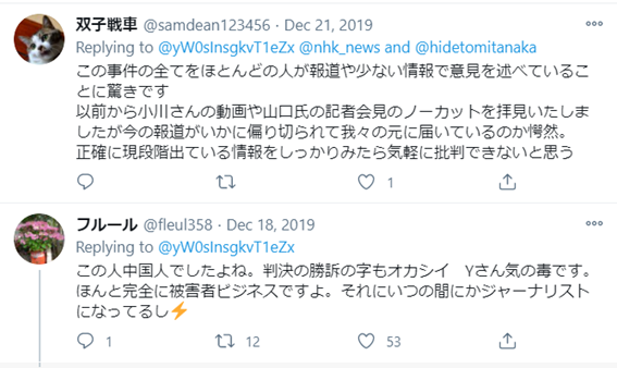 f:id:Naomi-sayonara:20201212160229p:plain