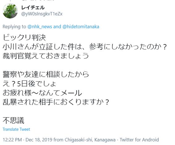 f:id:Naomi-sayonara:20201212160246p:plain