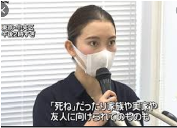 f:id:Naomi-sayonara:20201212160323p:plain