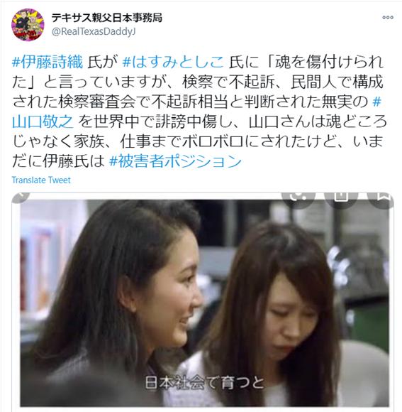 f:id:Naomi-sayonara:20201212160409p:plain