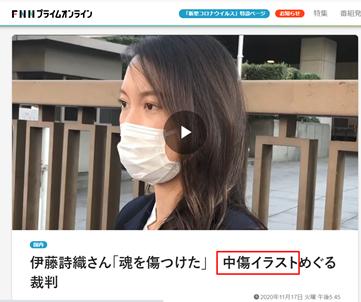 f:id:Naomi-sayonara:20201212160433p:plain