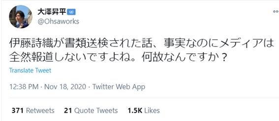 f:id:Naomi-sayonara:20201212160503p:plain