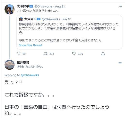 f:id:Naomi-sayonara:20201212160551p:plain