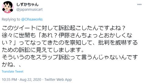f:id:Naomi-sayonara:20201212160606p:plain