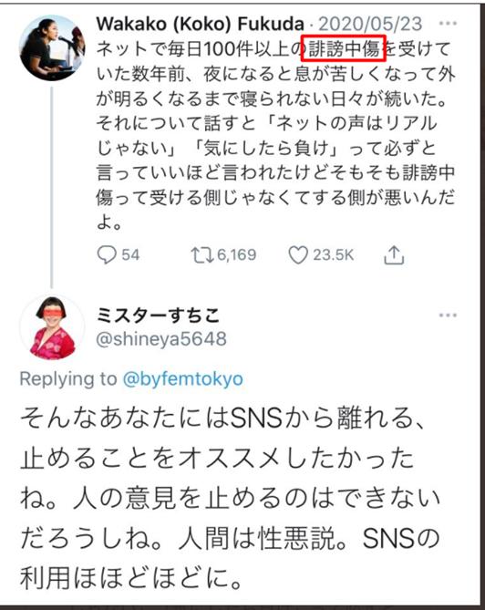 f:id:Naomi-sayonara:20201212160725p:plain