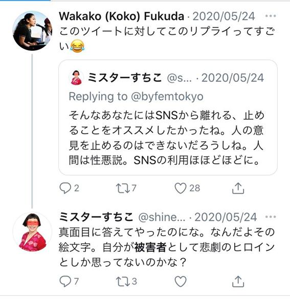 f:id:Naomi-sayonara:20201212160749p:plain