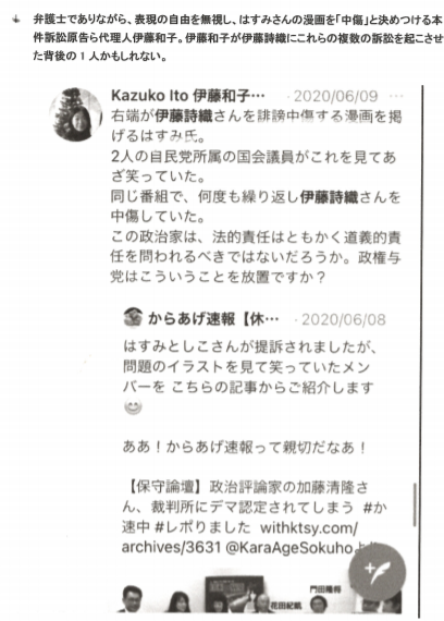 f:id:Naomi-sayonara:20201226091431p:plain