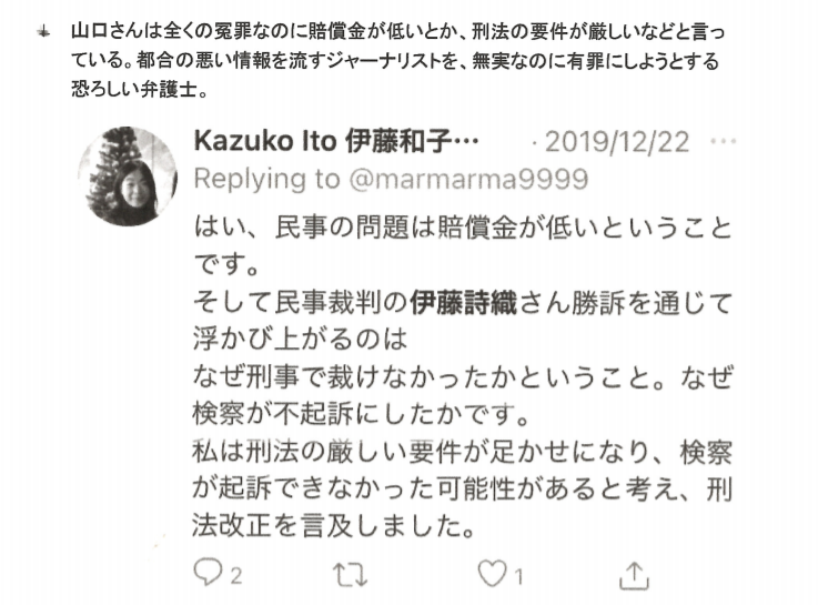 f:id:Naomi-sayonara:20201226091510p:plain