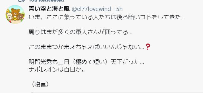 f:id:Naomi-sayonara:20210121220042p:plain