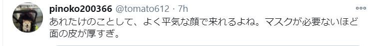 f:id:Naomi-sayonara:20210121220126p:plain