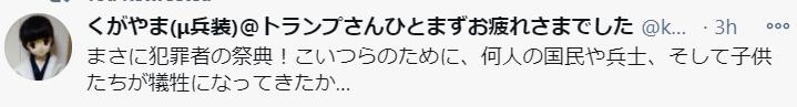 f:id:Naomi-sayonara:20210121220204p:plain