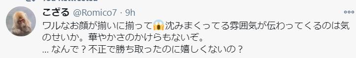 f:id:Naomi-sayonara:20210121220300p:plain