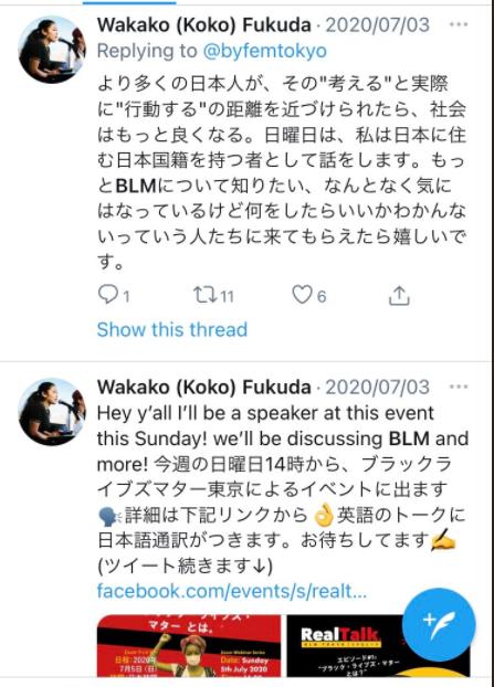 f:id:Naomi-sayonara:20210202124554p:plain