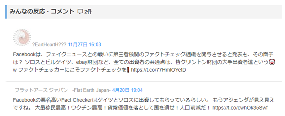f:id:Naomi-sayonara:20210202130134p:plain