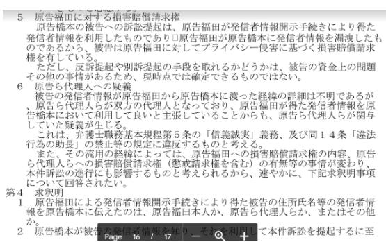 f:id:Naomi-sayonara:20210214114610p:plain