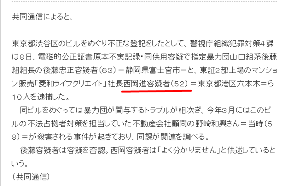 f:id:Naomi-sayonara:20210214115930p:plain