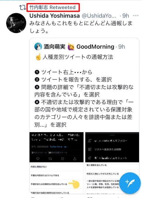 f:id:Naomi-sayonara:20210214151243p:plain