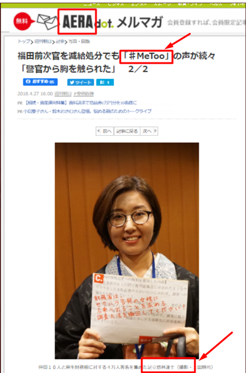 f:id:Naomi-sayonara:20210214151619p:plain
