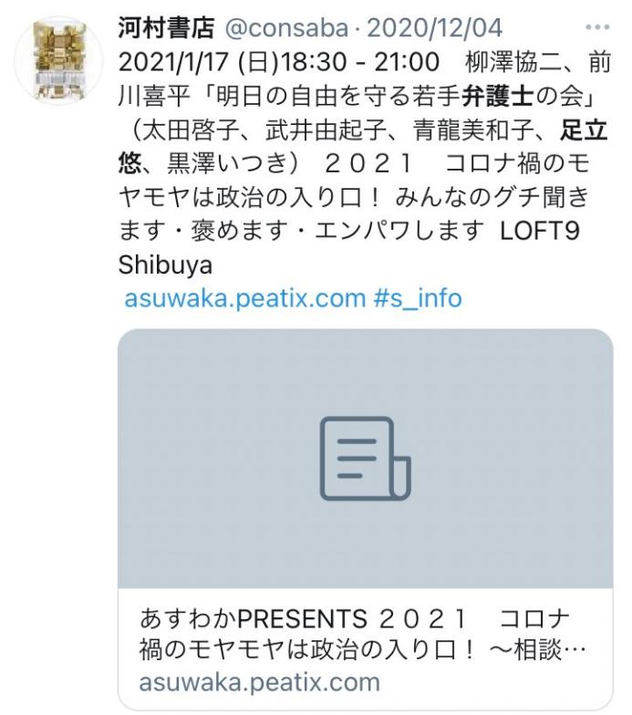 f:id:Naomi-sayonara:20210214152334p:plain