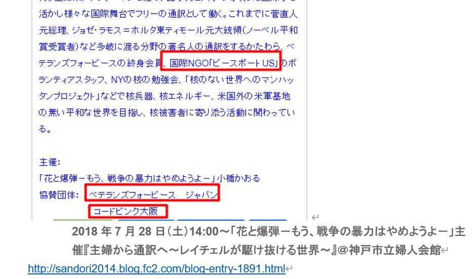 f:id:Naomi-sayonara:20210214153629p:plain
