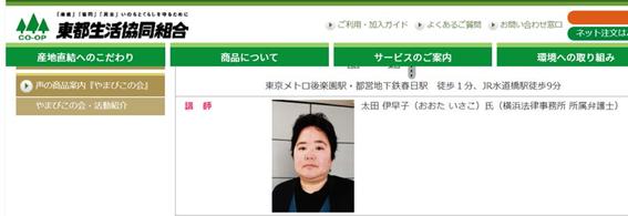 f:id:Naomi-sayonara:20210214154237p:plain