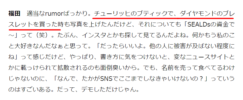f:id:Naomi-sayonara:20210223114612p:plain