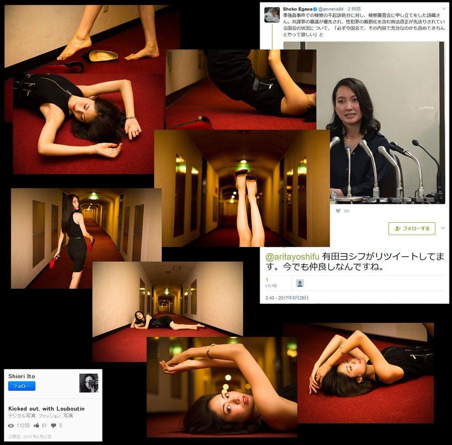 f:id:Naomi-sayonara:20210313113107p:plain