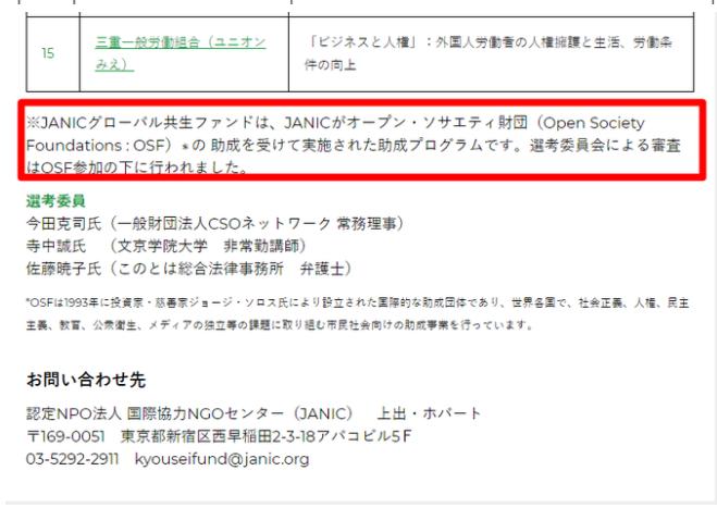 f:id:Naomi-sayonara:20210313164358p:plain