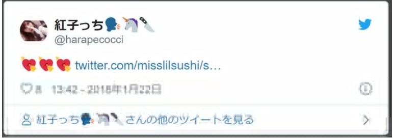 f:id:Naomi-sayonara:20210316213518p:plain