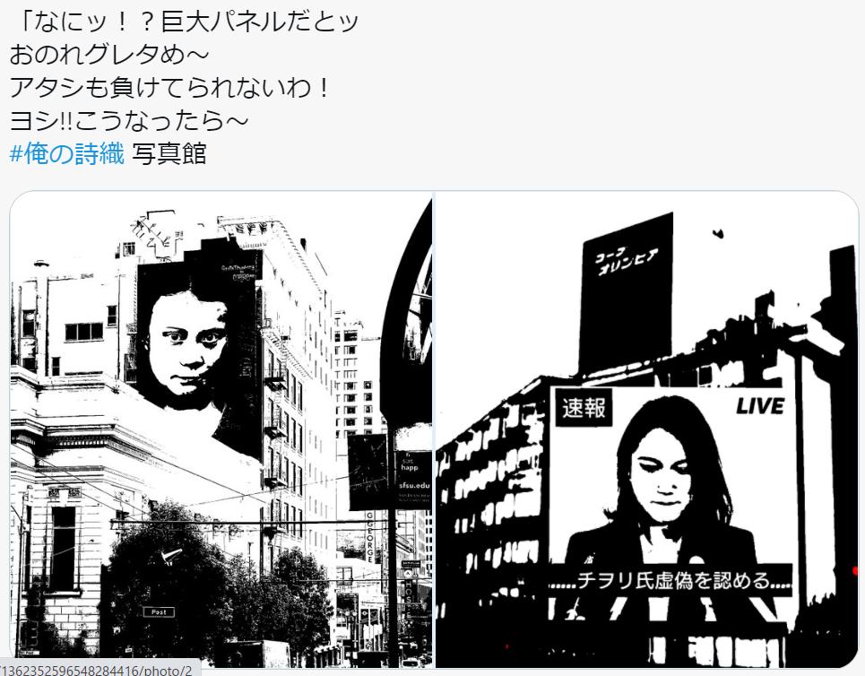 f:id:Naomi-sayonara:20210402201707p:plain