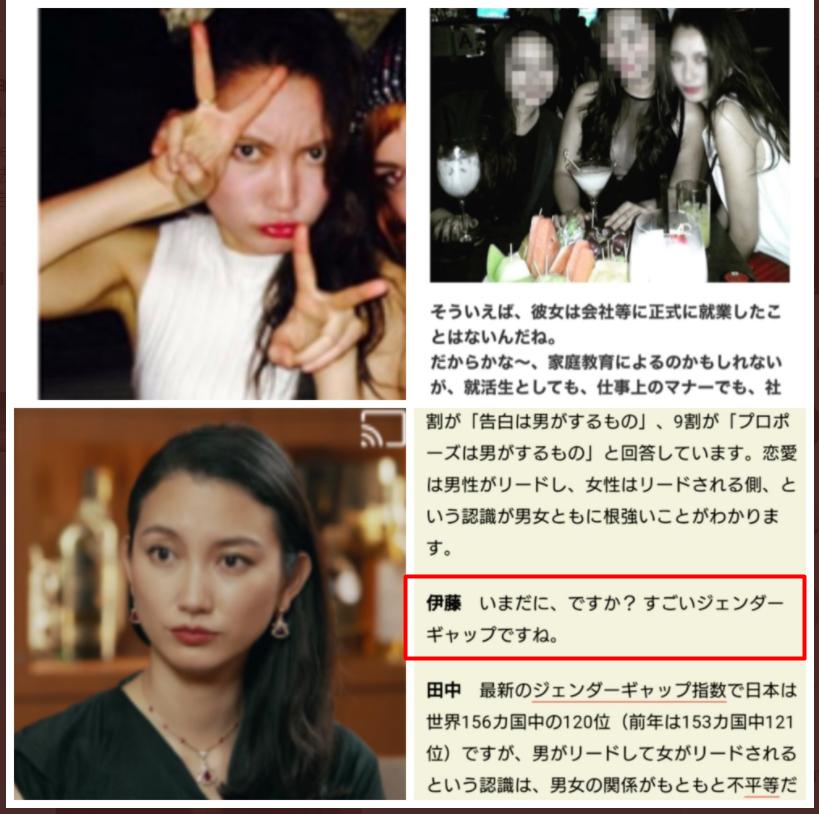 f:id:Naomi-sayonara:20210405101652p:plain