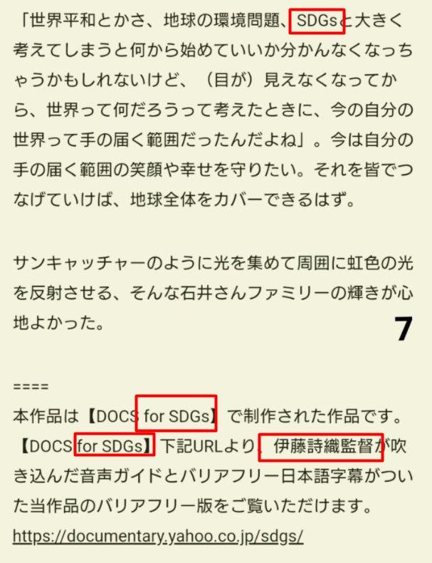 f:id:Naomi-sayonara:20210408220706p:plain
