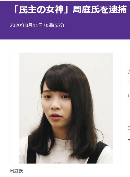 f:id:Naomi-sayonara:20210408220849p:plain