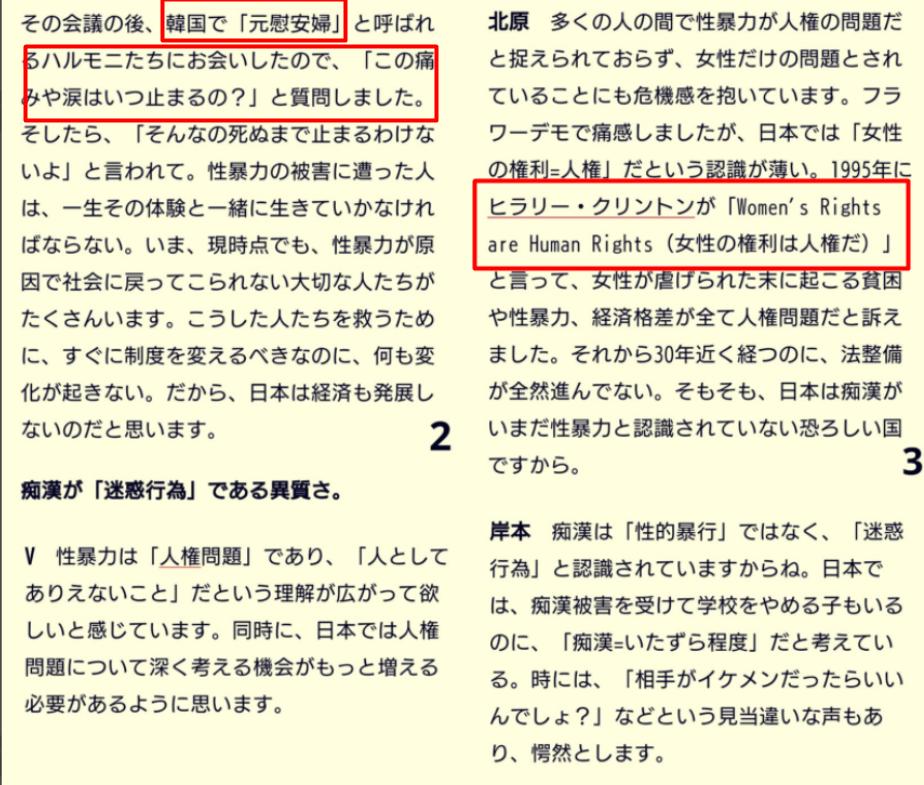 f:id:Naomi-sayonara:20210408221129p:plain