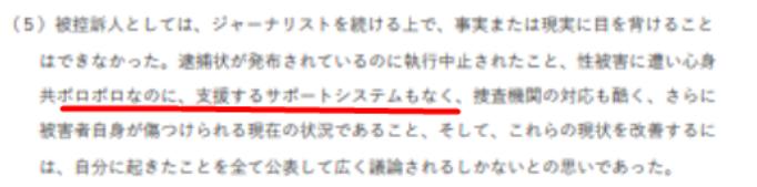 f:id:Naomi-sayonara:20210408230610p:plain