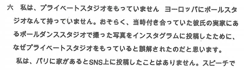 f:id:Naomi-sayonara:20210414103804p:plain
