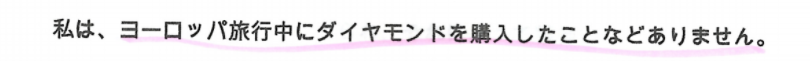 f:id:Naomi-sayonara:20210414104358p:plain