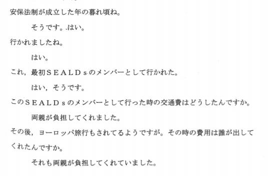 f:id:Naomi-sayonara:20210414135010p:plain