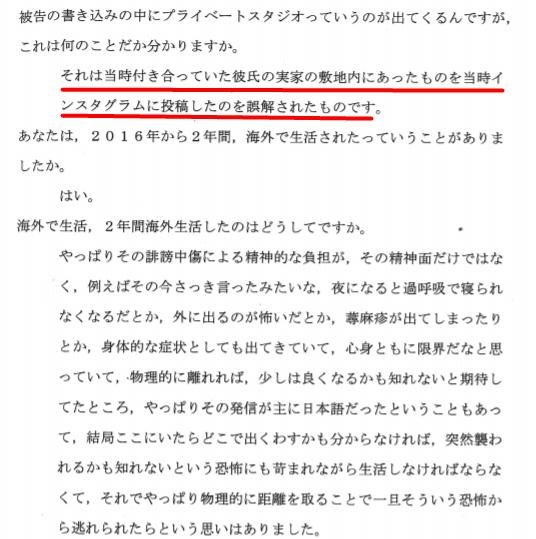 f:id:Naomi-sayonara:20210414140106p:plain