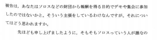 f:id:Naomi-sayonara:20210414140518p:plain