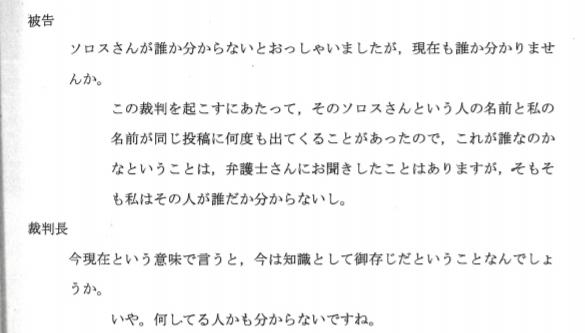 f:id:Naomi-sayonara:20210414141404p:plain