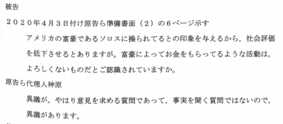f:id:Naomi-sayonara:20210414141436p:plain