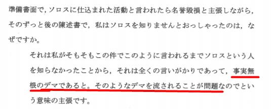 f:id:Naomi-sayonara:20210414141652p:plain