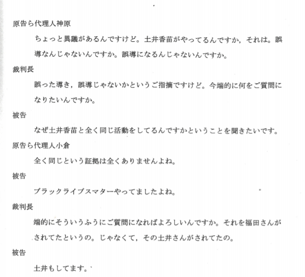 f:id:Naomi-sayonara:20210414151014p:plain
